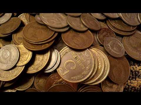 Купил у населения монеты СССР
