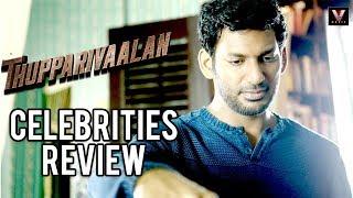 Thupparivaalan Celebrities Review | Vishal, Prasanna, Vinay, Anu Emmanuel, Andrea Jeremiah