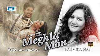 Meghla Mon – Fahmida Nabi Video Download