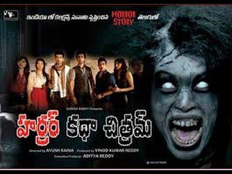 Horror Katha Chitram Latest Telugu Full Movie   Karan Kundra Nandini Vaid   Ayush Raina