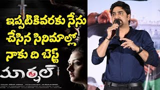 Srikanth About Marshal Movie | Marshal Movie Public Talk | #Marshal Public Talk | #TopTeluguMedia