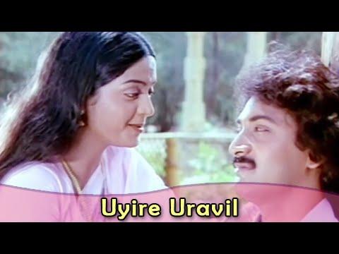 Uyire Uravil - Vasanth, Bhanupriya - Ilaiyaraja Hits - Mella Pesungal - Tamil Romantic Song
