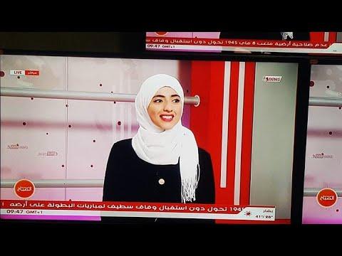 Algerian MEPI's  2017  on Dzair TV