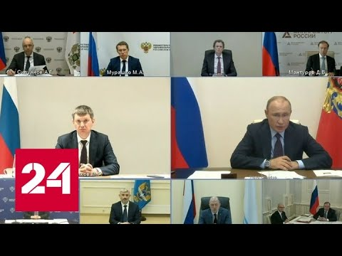 Путин поручил МЭР четко отслеживать реализацию принятых решений по поддержке бизнеса - Россия 24