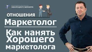 видео Обязанности маркетолога
