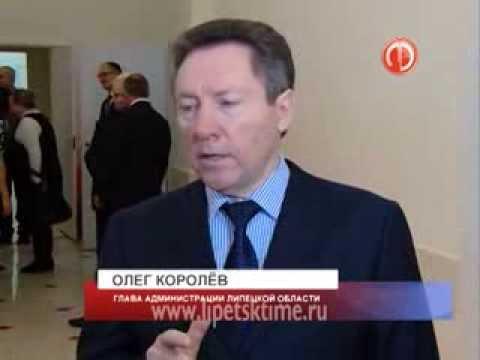 Открытие Клиники доктора Шаталова в Ельце