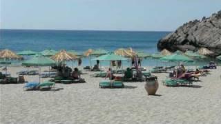 Amoudi beach