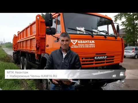 КАМАЗ 45143 сельхозник зерновоз Авантаж - YouTube