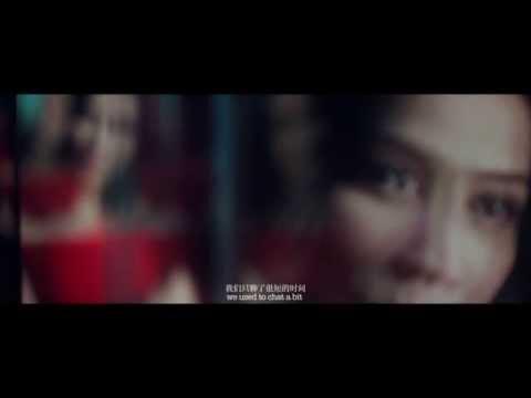刘嘉玲Carina Lau:信 Always I Trust