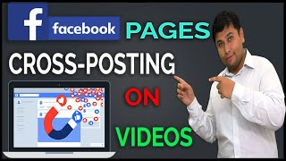 How To CrossPost Viḋeo on Facebook PageTo Get More Followers in 2021 | Facebook Monetization