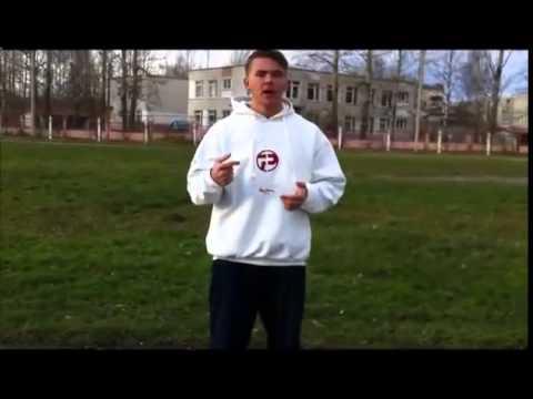 Как похудеть при _ помощи бега