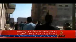 mercenaires avec des armes  travaillent pour le compte de l'armée egyptien