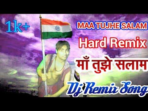 Maa Tujhe Salam  माँ तुझे सलाम (HARD BASS DJ REMIX SONG)