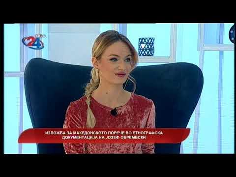 Македонија денес - Изложба на македонското порече во етнографска документација на Јозеф Обрембски