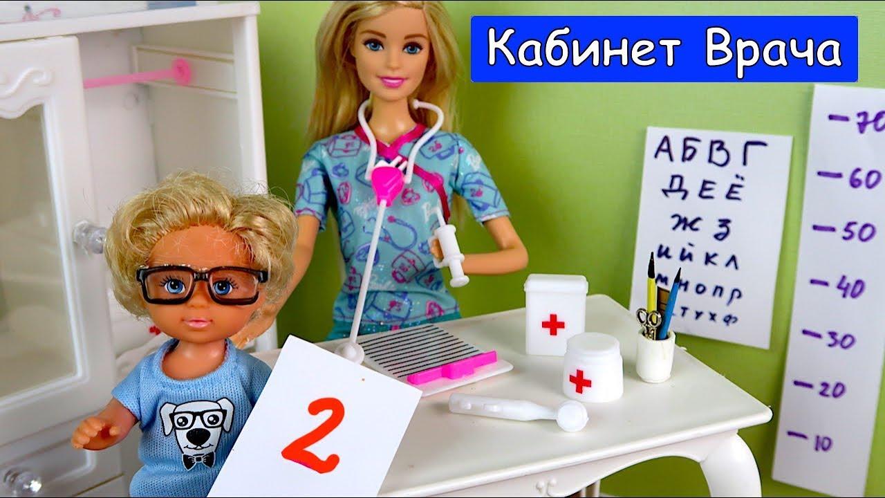 Медсестра извращенка на осмотре