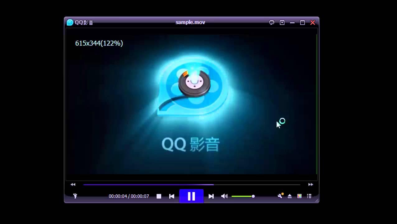 شرح تحميل واستخدام مشغل الفيديوهات المشهور Qq Player 2019
