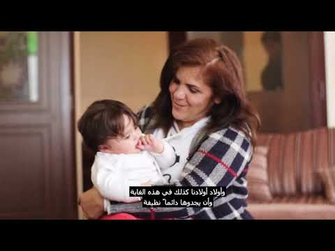 Lebanon of Tomorrow: Green Energy Improves Life, Saves ForestLong Arabic