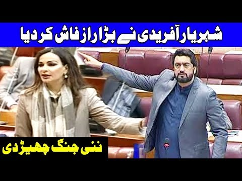 Shehryar Afridi Announced Big News | 15 November 2018 | Dunya News