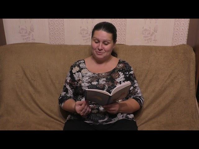 Изображение предпросмотра прочтения – НатальяПолухова читает произведение «Милосердие» (Разные писатели )