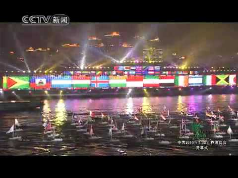 (9/10 Full) 2010 Shanghai World Expo Opening Ceremonies