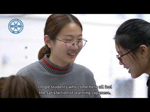 Intro. to Yokohama International Education Academy  (30th Anniversary version)