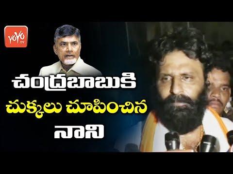 Kodali Nani Powerful Speech After Victory In Gudivada | YS Jagan AP CM | YSRCP | YOYO TV Channel