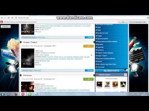 Как скачать фильм с онлайн кинотеатра к себе на компьютер