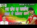 Rajasthani new 2018 dj songs बन स न क म दल य marwadi veva songs prahlad gurjar mp3