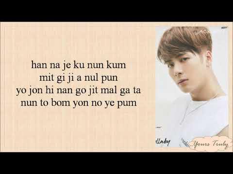 GOT7 - Lullaby (Easy Lyrics)