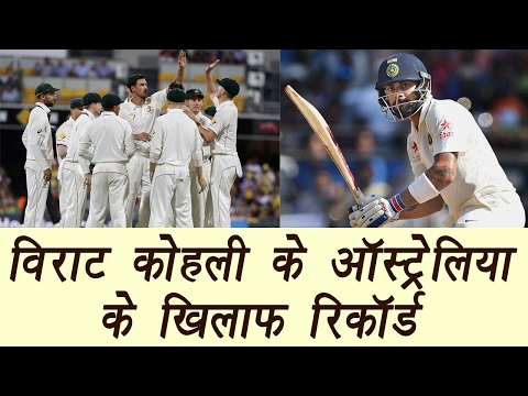 India vs Australia: Virat Kohli records against Australia in test | वनइंडिया हिन्दी