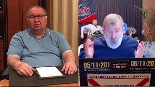 Олигарх Усманов ответит за свой базар перед народом