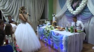 реп любимому мужу на свадьбе)))