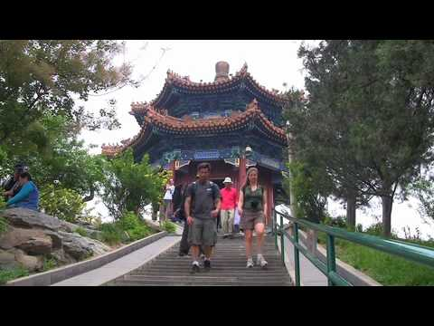 Park Of Beijing