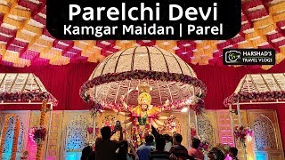 Parelchi Devi | Kamgar Maidan | Parel | Navratri 2019 | Harshad's Travel Vlogs