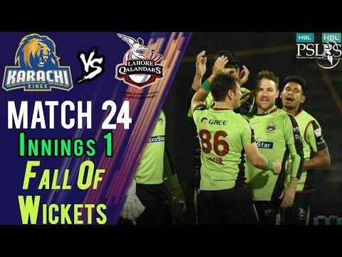Karachi Kings Fall Of Wickets  Lahore Qalandars Vs Karachi Kings  Match 24   11 Mar  HBL PSL 2018 thumbnail