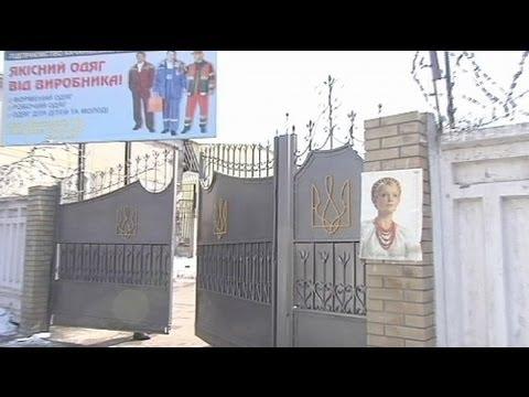 Ukraine exposes Tymoshenko