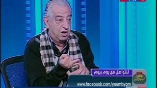 أحمد راتب لمعلقي الكرة: 'بوظتوا ودان أطفالنا' .. فيديو