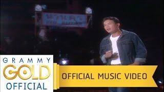 รอเธอที่นวนคร - มนต์แคน แก่นคูน【OFFICIAL MV】