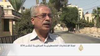 نشر القوائم الأولية للانتخابات المحلية الفلسطينية