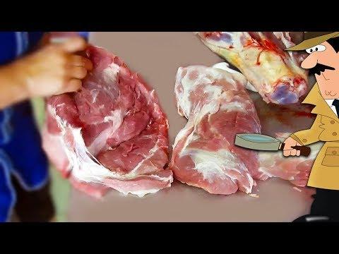 Дорогое дешевое мясо. Как вас обманывают