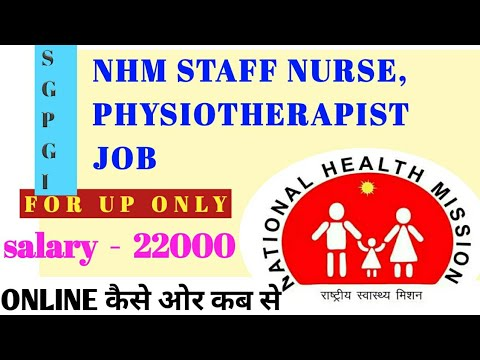 SGPGI LUCKNOW POST 16/06/20 - SP CHOUDHARY NURSING OFFICER from YouTube · Duration:  6 minutes 26 seconds