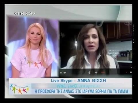 """Άννα Βίσση μιλάει για το """"Ναι, μαζί μπορούμε"""", MEGA (14/06/2013)"""