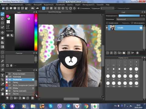 Как сделать задний фон в MediBang Paint Pro (32 Bit)