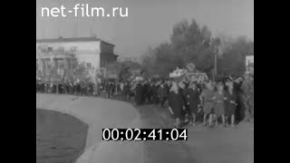 1967г. Астрахань. утро 7 ноября