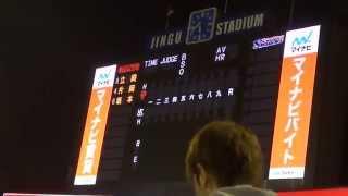 【神宮】 2015/10/16 クライマックスシリーズ 第3戦 巨人vsヤクルト スタメン発表