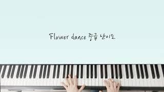 Dj Okawari_Flower Dance piano …