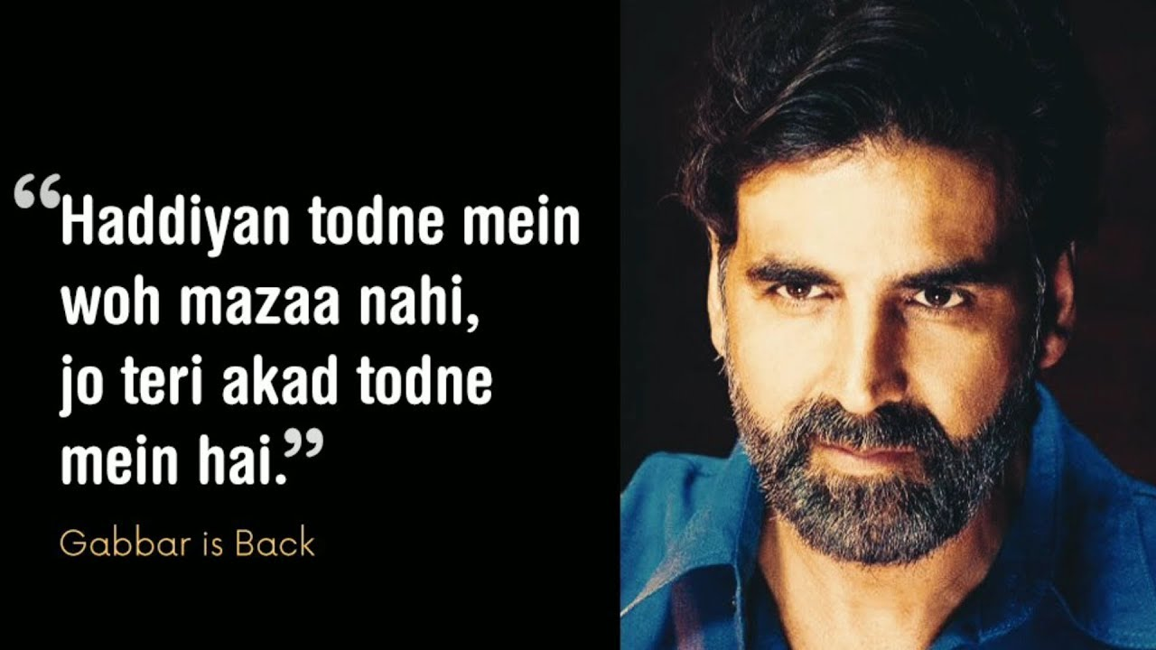 Most Famous Dialogues ...