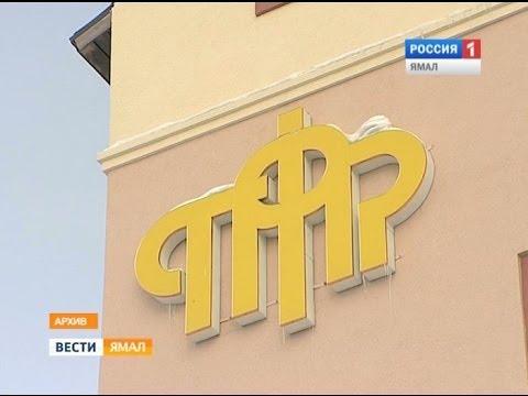 Статус беженца дает официальное право на получение пенсии наравне с гражданами России