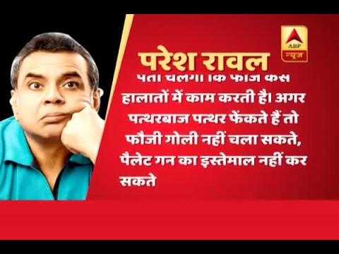 Paresh Rawal tells why he tweeted