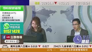 2018-04-23 全日總結 thumbnail